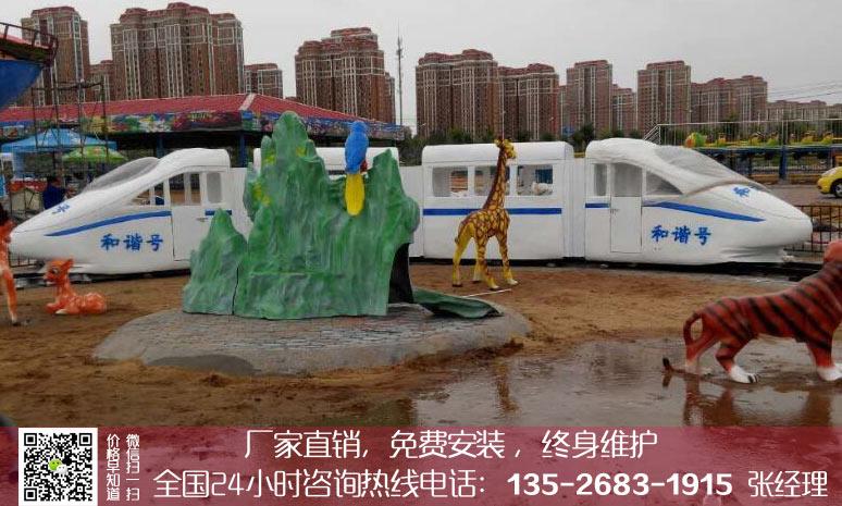 大型游乐设施